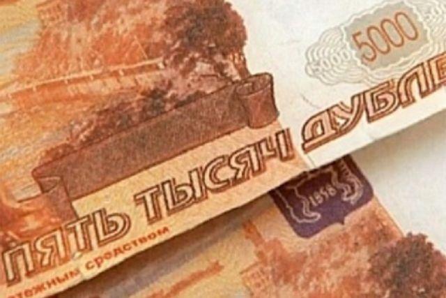 Надпись на деньгах говорит о том, что они не настоящие.