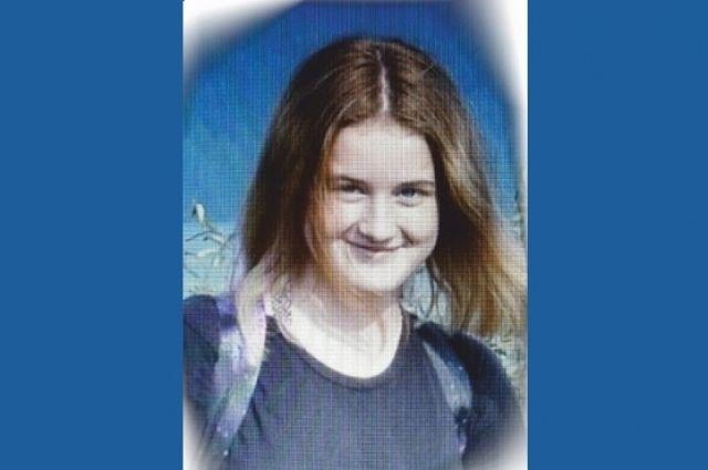 Девочка пропала 28 сентября.
