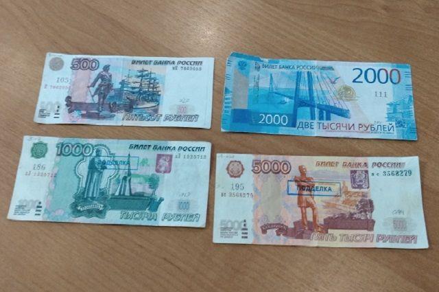 В Оренбуржье трое мужчин лишены свободы за сбыт поддельных купюр.