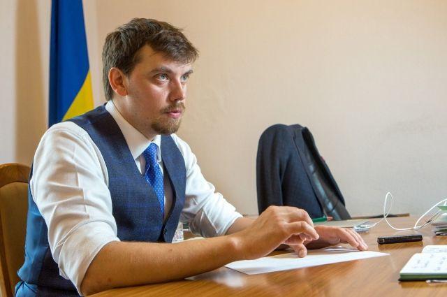 Премьер-министр Гончарук объяснил, что ждет малый бизнес и ФОП