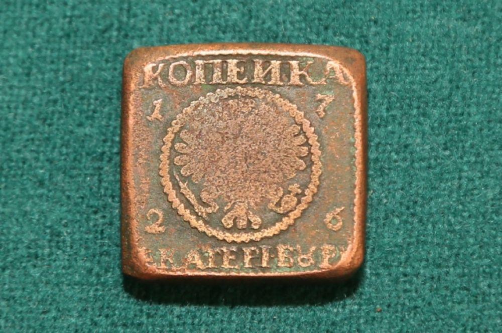 Квадратная копейка 1726 года, которая сейчас стоит 1 - 2 млн рублей, потому что в мире осталось всего около 30 таких монет.