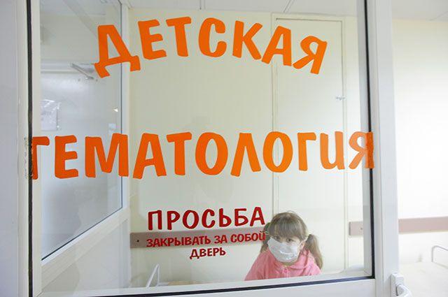 В НИИ детской онкологии и гематологии Российского Научного Центра РАМН имени Н.Н. Блохина.