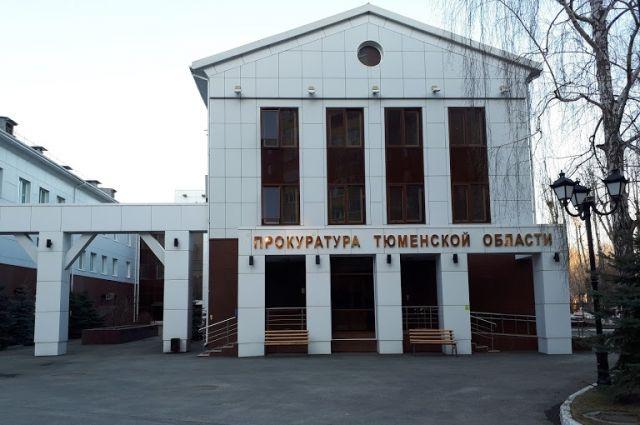 В Заводоуковске проверили ход капитального ремонта домов