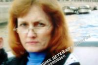 Личность женщины установили через год после того, как ее тело обнаружили в реке.