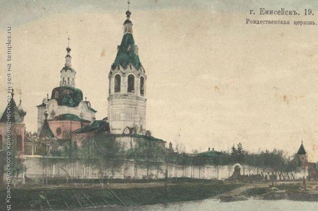 Более 150 лет назад Енисейск пережил страшный пожар.