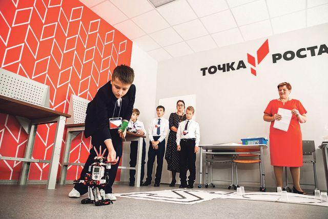 «Точка роста» – это современная площадка, где есть всё необходимое для юных техников, творцов, испытателей.