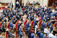 Земельная реформа: в Верховной Раде  внесли два законопроекта