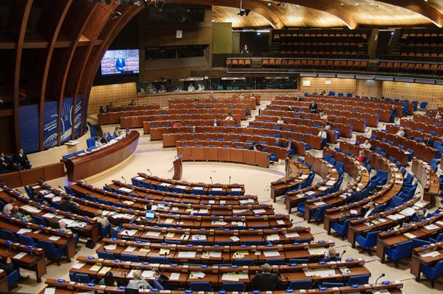 Заседание Парламентской ассамблеи Совета Европы (ПАСЕ).