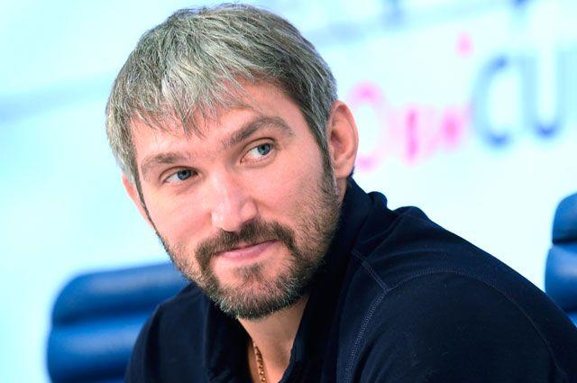 Александр Овечкин.