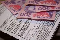 Минфин объяснил, почему МВФ против снижения коммунальных тарифов в Украине