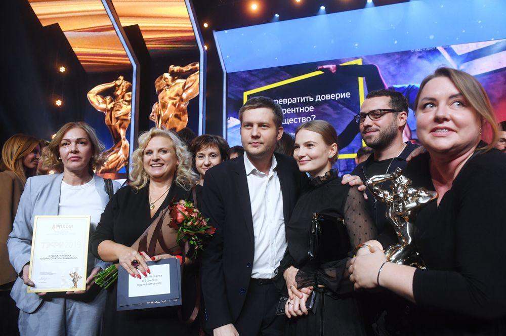 Лучшим дневным ток-шоу жюри признано «Судьба человека с Борисом Корчевниковым» на телеканале «Россия 1».