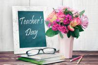День Учителя-2019: топ-10 оригинальных и нужных подарков педагогам
