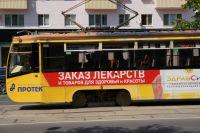 В процессе подготовки трамваев проверили также автобусы.