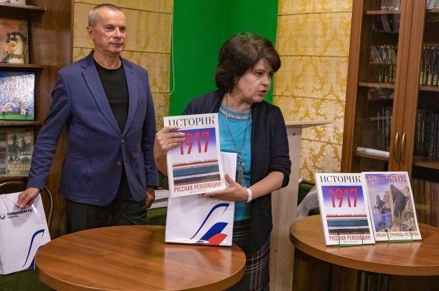 АО «Транснефть-Сибирь» передало библиотекам спецвыпуски журнала «Историк»