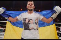 Украинский боксер Беринчик будет защищать свой пояс с мексиканцем Морено