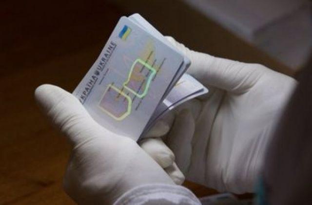 Стало известно, сколько украинцев оформили паспорта в виде ID-карт