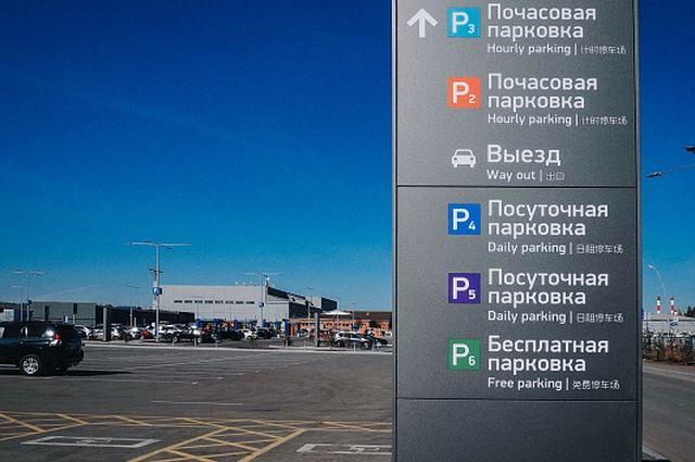 До открытия водители смогут парковать автомобили бесплатно на другой площадке, которая находится в 800 метрах от терминала