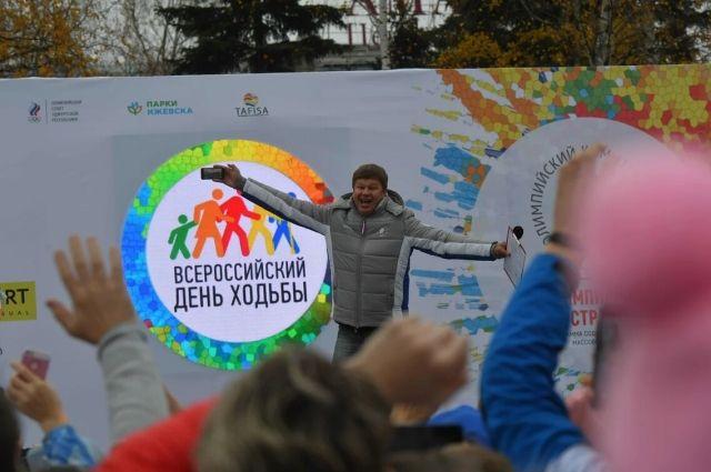 Всероссийский День ходьбы в Ижевске