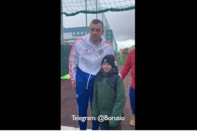 Артём Дзюба лично пообщался с юным футболистом.