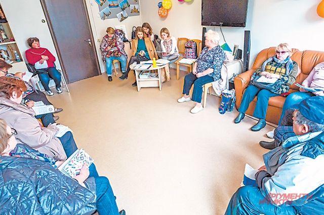 Участники программы «Здоровое похудение» зачитали записи всвоих дневниках питания и «списках радостей».