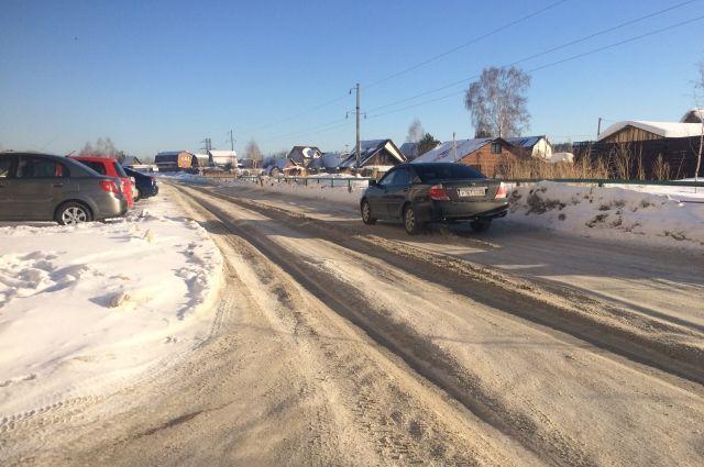 Аварийность зимой повышается из-за плохого состояния трасс.