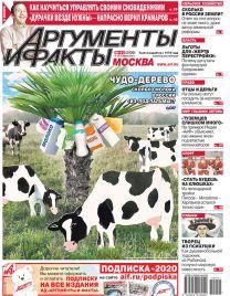 Сколько молока в России из-под «пальмы»?