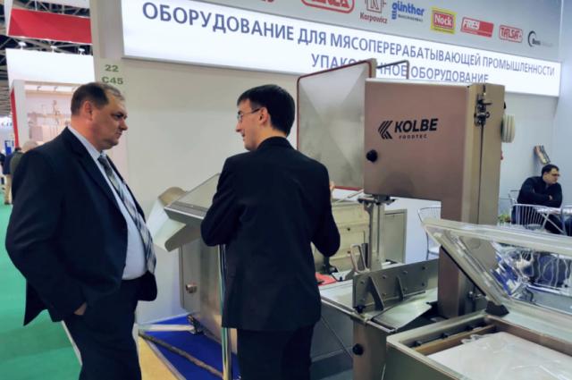 Ямальцы участвуют в международной выставке «Агропродмаш-2019»