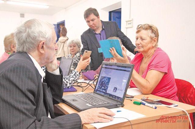 Программист из Новосибирска разработал электронный переводчик для глухих