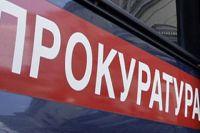 В Ноябрьске мужчина получил зарплату только после вмешательства прокуратуры