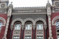 Национальный банк Украины выпустит 9 октября новую монету: детали