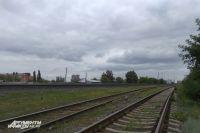 В Оренбурге 16-летнего подростка ударило током на ж/д станции.