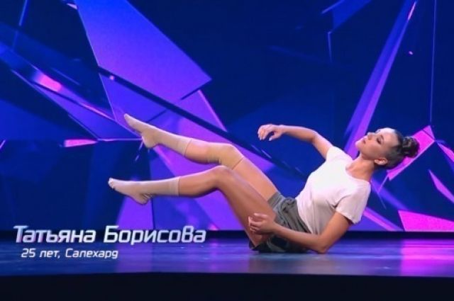 Татьяна Борисова из Салехарда попала на шоу «Танцы»