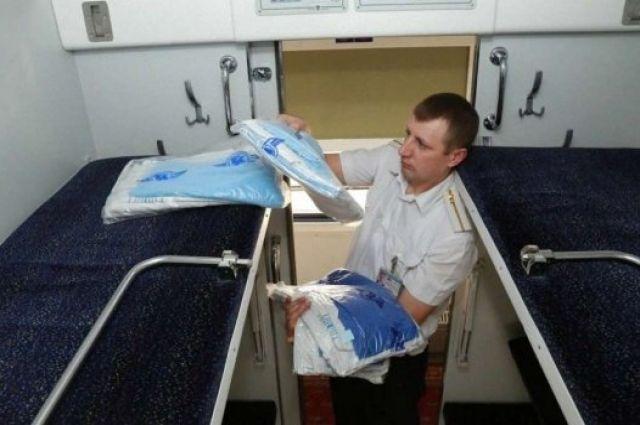 Жесткая экономия: «Укрзализныця» закупит более дешевое постельное белье