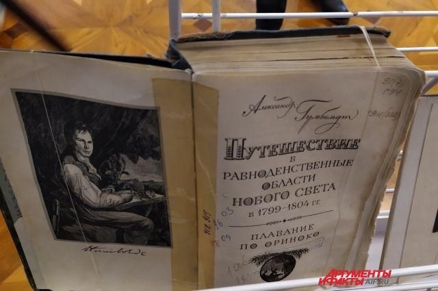 В Оренбурге нет ни одной мемориальной доски в память о визите Гумбольдта, зато в областной библиотеке хранятся книги, написанные самим ученым.