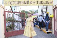 В этом году гостей фестиваля будет встречать горчичная королева.