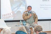 Сергей Лукьяненко признался, что любит японскую мультипликацию аниме и комиксы манга.