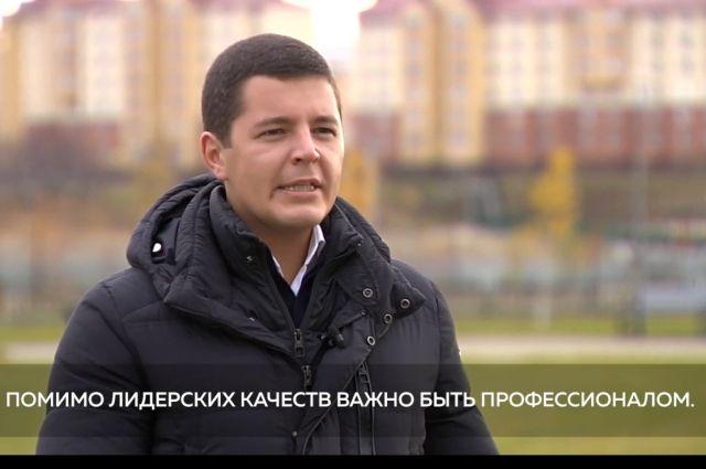 Губернатор Ямала призвал управленцев округа участвовать в «Лидерах России»