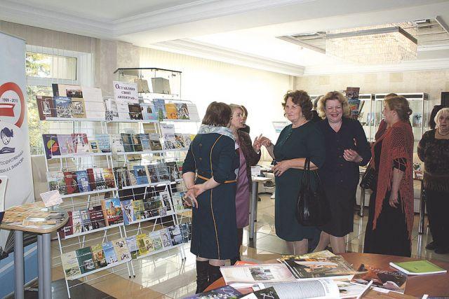 Презентации новинок и выставок, встречи и общение принёс фестиваль любителям книжного чтения.