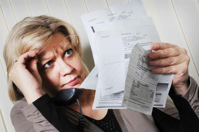 В Пермском крае идёт работа по внедрению единого платёжного документа.