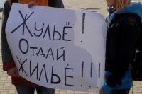 В Красноярском крае на сегодня 29 проблемных объектов и более 3,5 тысяч граждан, пострадавших от недобросовестных застройщиков