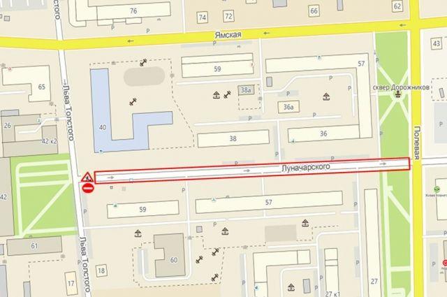 На улице Луначарского девятого октября на ночь ограничат проезд