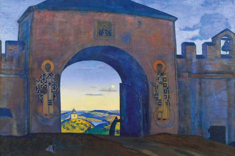 «И мы открываем врата» (1922).