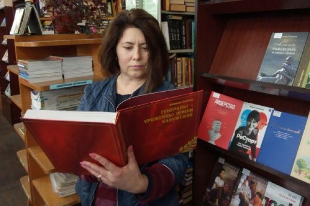 Книги Владимира Скрипкина редко задерживаются на полках библиотек.