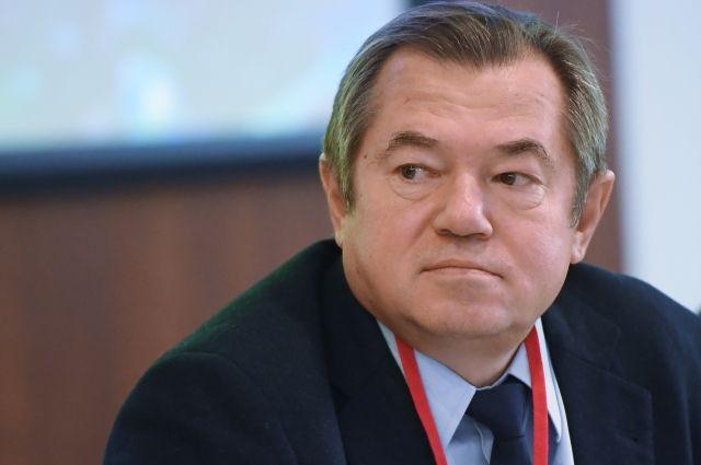 Сергей Глазьев освобожден от должности советника президента России
