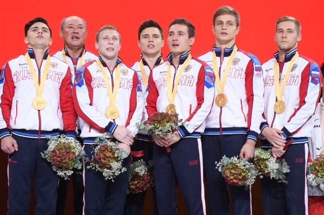 Российские гимнасты впервые в истории выиграли командное многоборье на ЧМ