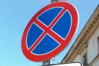 В апреле 2018 г. сотрудники ГИБДД демонтировали дорожные знаки 5.16 «Место остановки автобуса» справа и слева на 27 км дороги «Вогваздино-Яренск».