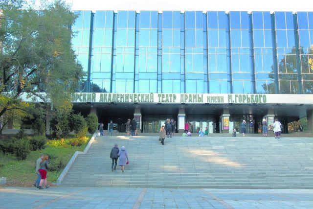 Главный театр края ждёт зрителей в новом сезоне.