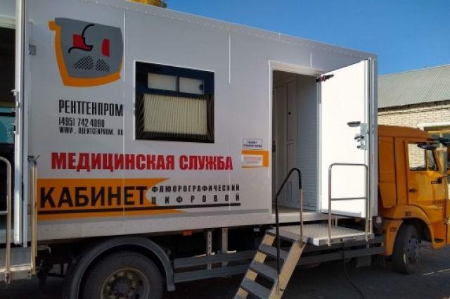В Оренбуржье появилась первая мобильная поликлиника.