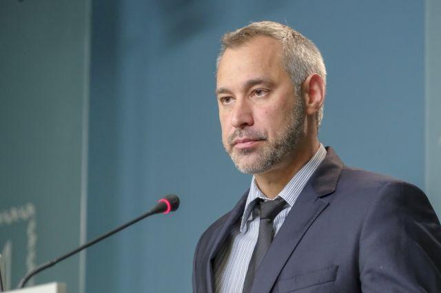 Рябошапка уволил прокурора Днепропетровской области: детали