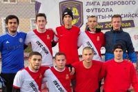Победителем чемпионата стала команда с символичным названием «Двор»